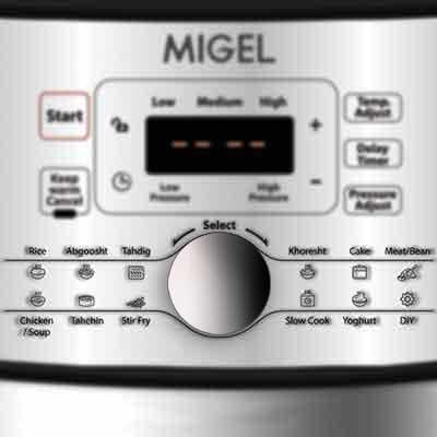 زودپز میگل مدل GPC 106