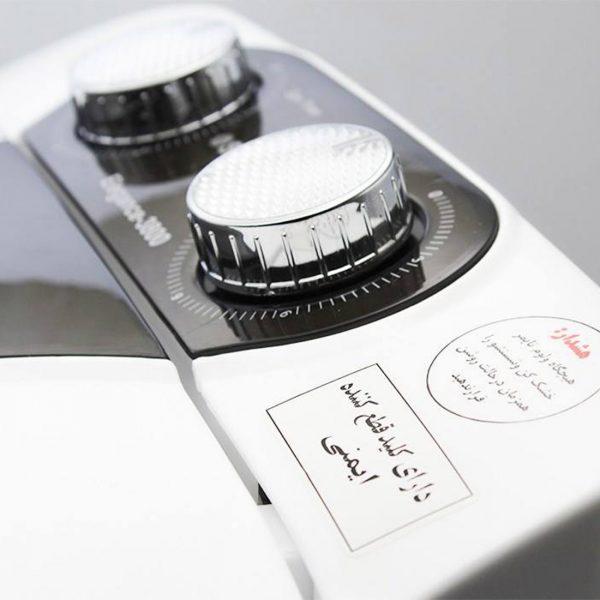 مینی واش سانی مدل Elegance-3800